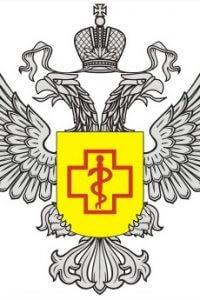 Изменения в перечне продукции на Свидетельство о Государственной Регистрации
